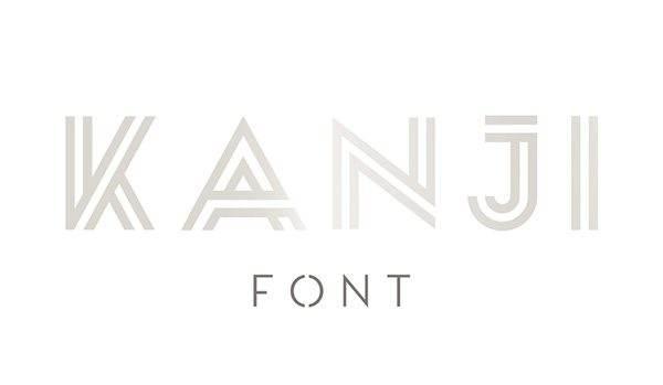 Kanji Font Download